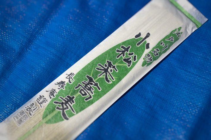 参加賞にもらった小松菜蕎麦です。
