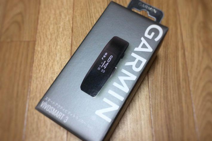 vivosmart3を買っちゃいました。